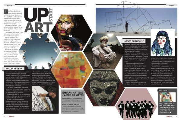 UpArt Page